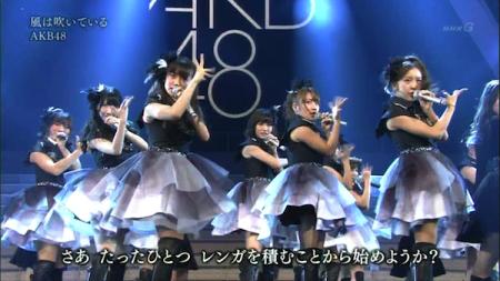 第62回紅白2011AKB48スペシャルMIX10