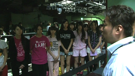 AKB48 チーム4、研究生 と 戸賀崎智信さん