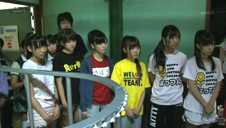 AKB48 チーム4と研究生 1