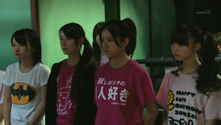 AKB48 チーム4と研究生 2