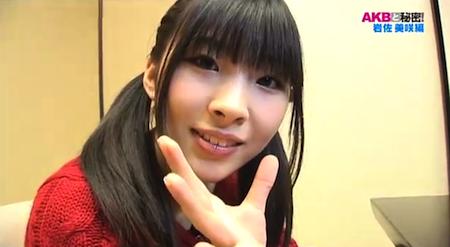 岩佐美咲さん「AKBと××!4」より