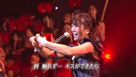高城亜樹 AKB48紅白対抗歌合戦「唇触れず…」4