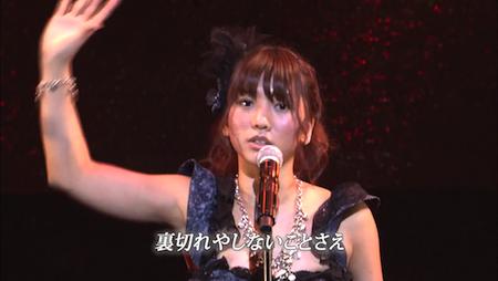高城亜樹 AKB48紅白対抗歌合戦「唇触れず…」6