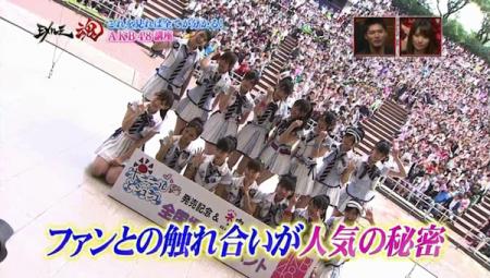 ファンとの触れ合いが、AKB48の人気の秘密