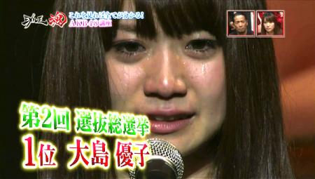 第2回 選抜総選挙 1位 大島優子さん