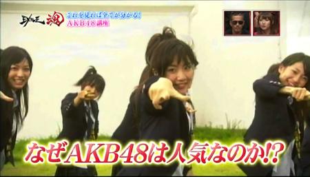 なぜAKB48は人気なのか!?
