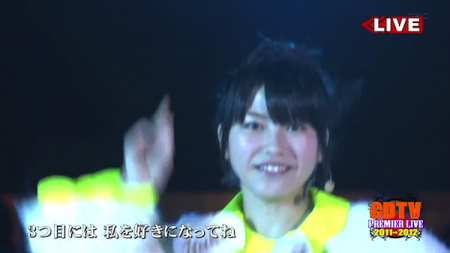 横山由依 NotYet「波乗りかき氷」-CDTVスペシャル! 2