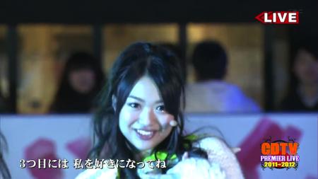 北原理恵 NotYet「波乗りかき氷」-CDTVスペシャル! 3