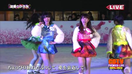 NotYet「波乗りかき氷」-CDTVスペシャル! 5