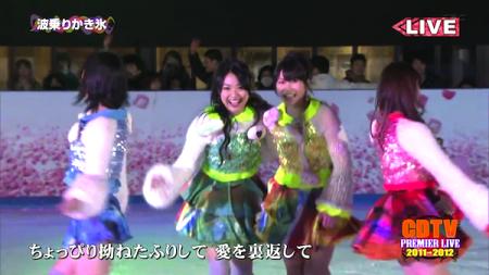 NotYet「波乗りかき氷」-CDTVスペシャル! 6
