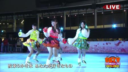 NotYet「波乗りかき氷」-CDTVスペシャル! 1
