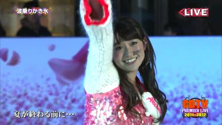 大島優子 NotYet「波乗りかき氷」-CDTVスペシャル! 8