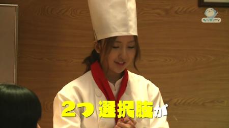 びみょ〜第14回 失態が多い料理店1