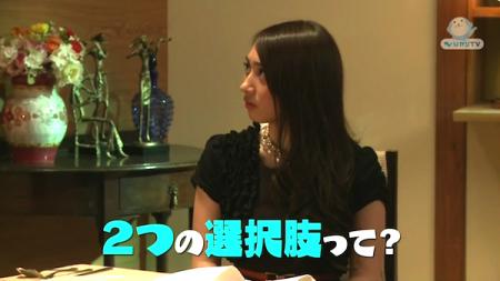 びみょ〜第14回 失態が多い料理店2