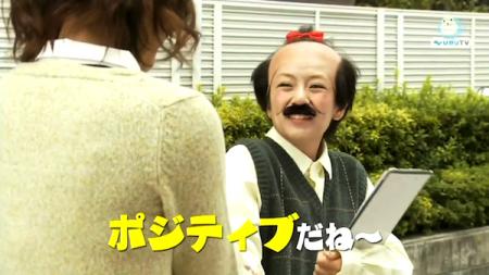 教官の高橋(高橋みなみさん) AKB48 コント「びみょ~」