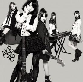 25thシングル「GIVE ME FIVE!」数量限定生産盤Type-Bジャケット
