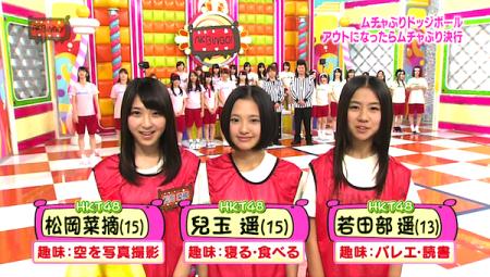 HKT48 兒玉遥さん(はるっぴ)、松岡菜摘さん(なつ)、若田部遥さん(わかはる)