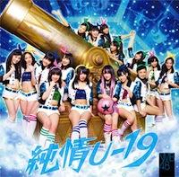 NMB48 3thシングル「純情U-19」type-A