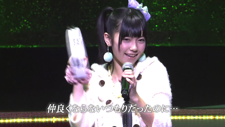 島崎遥香 AKB48紅白対抗歌合戦「ハート型ウイルス」1