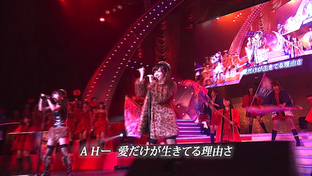 AKB48紅白対抗歌合戦「愛しきナターシャ」2