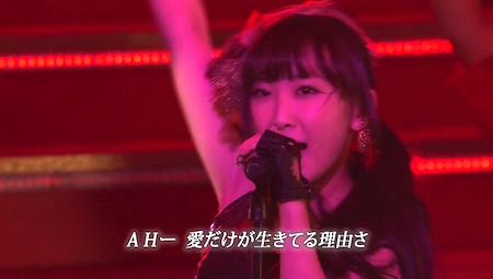 仁藤萌乃 AKB48紅白対抗歌合戦「愛しきナターシャ」3