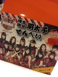 AKB48CAFE SHOP HAKATA 明太子せんべい