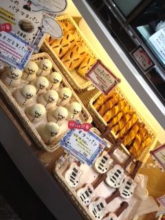 AKB48CAFE SHOP HAKATAのパンたち