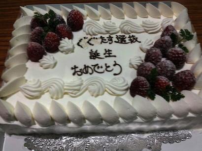 片山陽加さんの google+より76