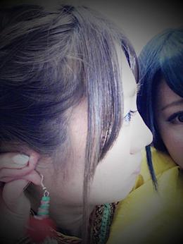 「おたまる」倉持明日香さんの google+ もちくらさん ぐぐたす