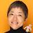 西山恭子さん