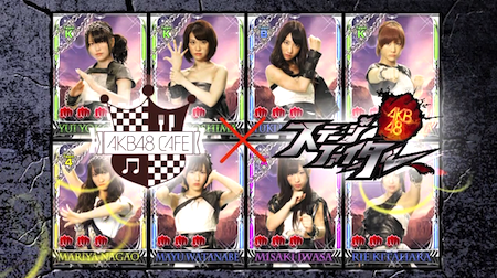 AKB48カフェ&ショップ × GREE「AKB48ステージファイター」