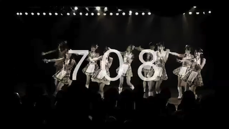 「東京ドームコンサート開催決定 」発表ムービー18