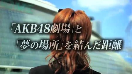 「東京ドームコンサート開催決定 」発表ムービー30