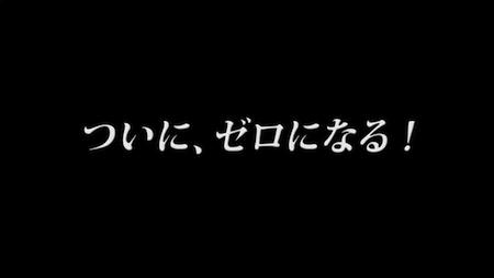 「東京ドームコンサート開催決定 」発表ムービー33