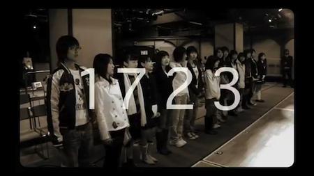 「東京ドームコンサート開催決定 」発表ムービー10