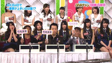 AKBINGO! 3月14日放送 「第1回AKBで1番歌が上手いのは誰だ!~DIVAチャン!~」より
