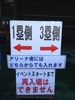 握手会入門6