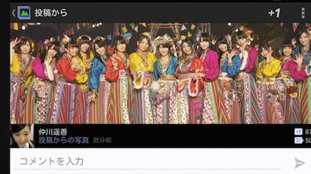 「ぐぐたすの空」Google+ AKB48編 60秒フルバージョン11