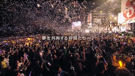「ぐぐたすの空」Google+ AKB48編 60秒フルバージョン14