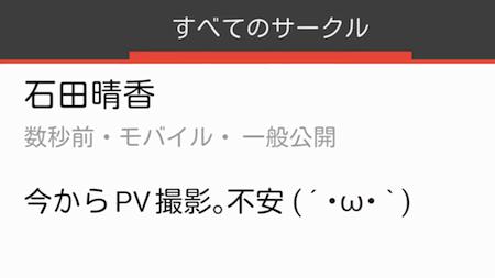 「ぐぐたすの空」Google+ AKB48編 60秒フルバージョン6