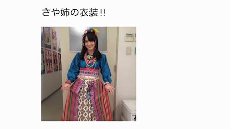 「ぐぐたすの空」Google+ AKB48編 60秒フルバージョン8