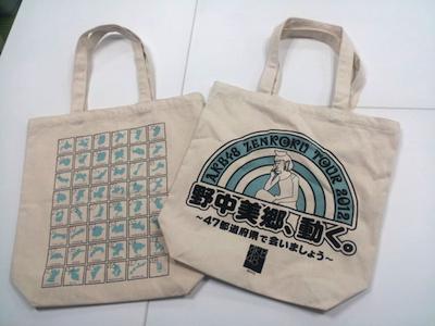 AKB48全国ツアー2012「野中美郷、動く。~47都道府県で会いましょう~」トートバッグ