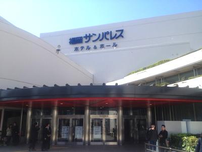 「野中美郷、動く。~47都道府県で会いましょう~」in 福岡58