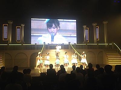 全国ツアーin 岐阜 チーム4 とがちゃんレポート30 MC中。