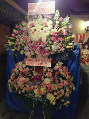 まゆちゃんの生誕祭でした\(^^)/