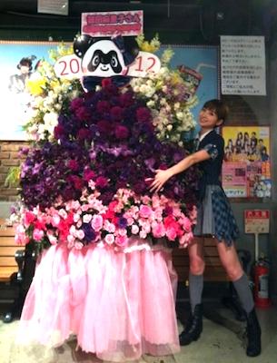 でっかいお花