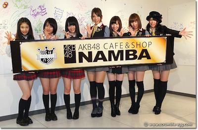 AKB CAFE SHOP NAMBA-1