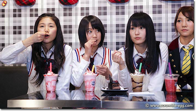 AKB CAFE SHOP NAMBA2
