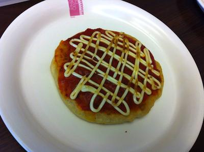 SKE48 松井玲奈さんの「具なしピザ的なピザ」2