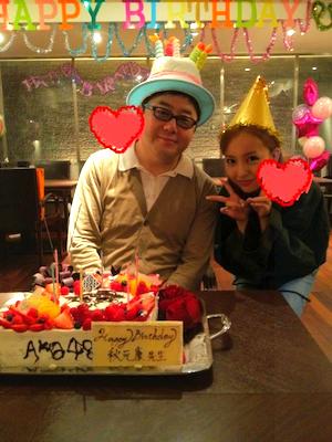 板野友美 今日は秋元先生とパパの誕生日ー♡ おめでとう❤